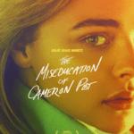 SHOUT / Amnesty Movie Night in Movie-W
